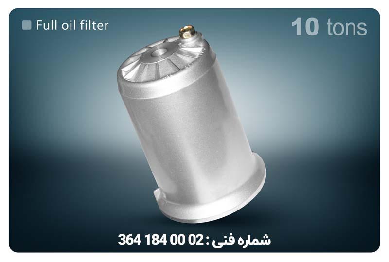 کاسه آلومینیومی فیلتر روغن