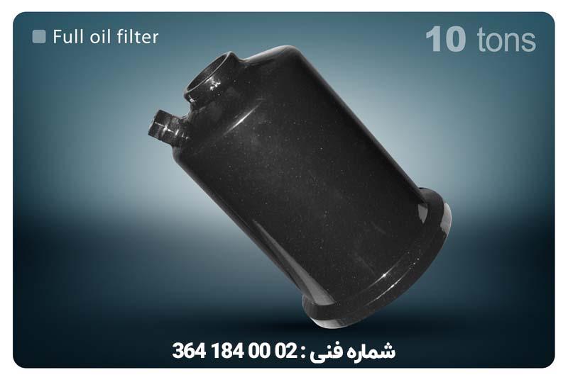 کاسه آهنی فیلتر روغن
